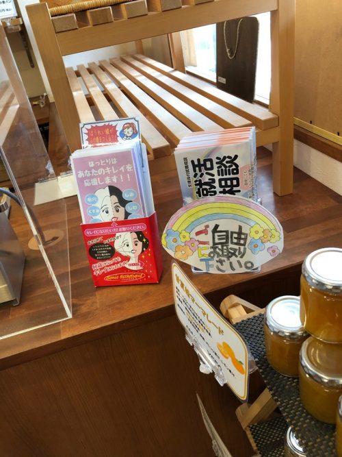 一本堂名古屋上小田井店【名古屋名西キャリアセンター】