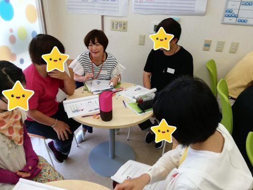 アンガーマネジメント【名古屋名西キャリアセンター】