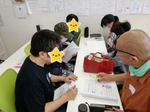 アンガーマネジメント【名古屋名西キャリアセンター】Ⅾ