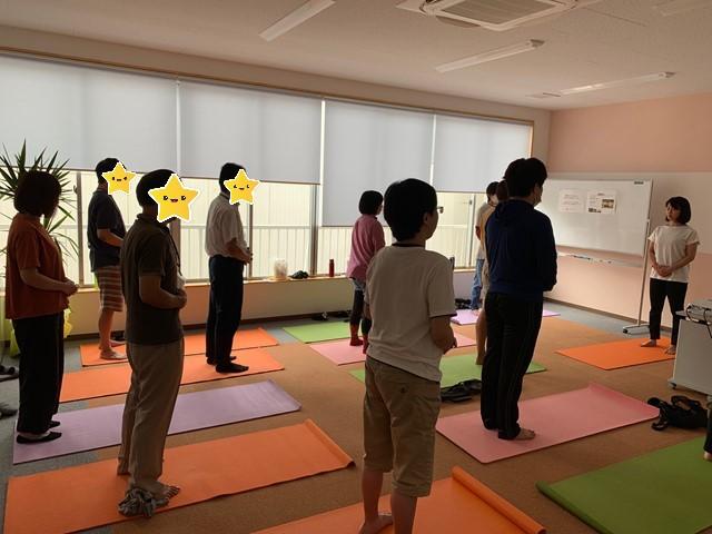 ヨーガ【名古屋名西キャリアセンター】