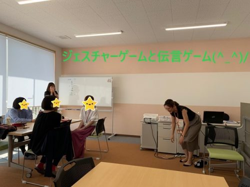 ジェスチャーゲームと伝言ゲーム【名古屋名西キャリアセンター】
