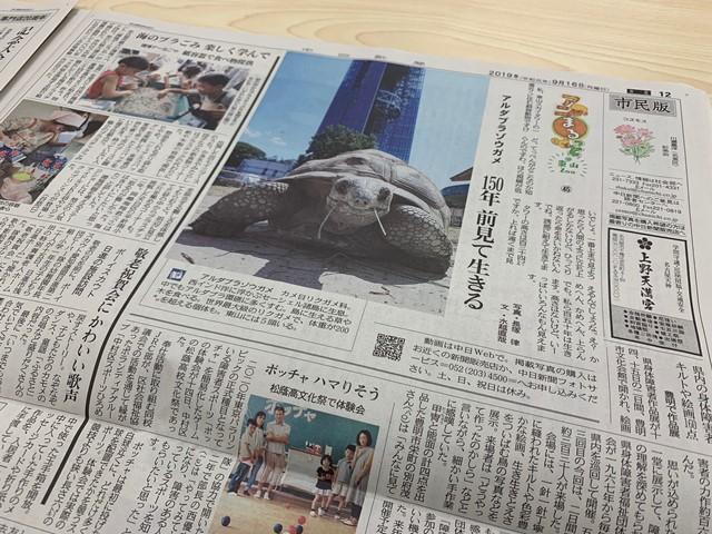 新聞の大切さ【名古屋名西キャリアセンター】