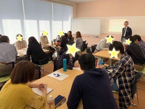 今一度「働く」を考えよう【名古屋名西キャリアセンター】