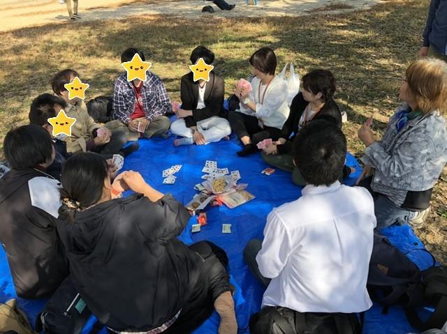 庄内緑地公園イベント【名古屋名西キャリアセンター】