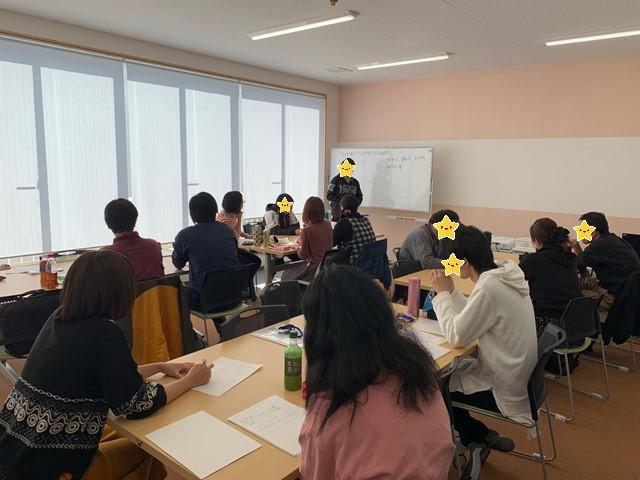 利用者様カリキュラム【名古屋名西キャリアセンター】