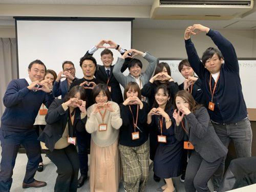 JCC合同研修【名古屋名西キャリアセンター】