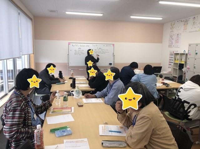 体験実習【名古屋名西キャリアセンター】
