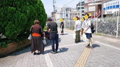 上小田井駅清掃